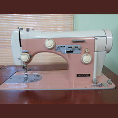 How a Manual Sewing Machine Works